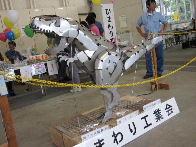 技能祭りIMG_2215 (640x480).jpg