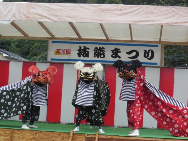 技能祭りIMG_2261 (640x480).jpg