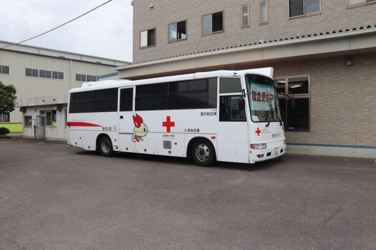 献血のバス
